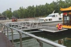 Dermaga Jembatan Apung Alumina 44